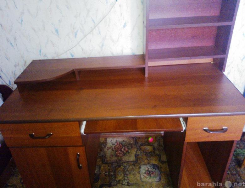 Продам Стол компьютерный для офиса