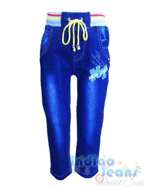 Предложение: Детские джинсы оптом