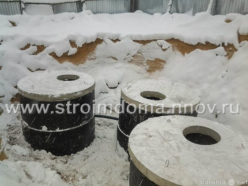 Продам Продажа бетонных колец