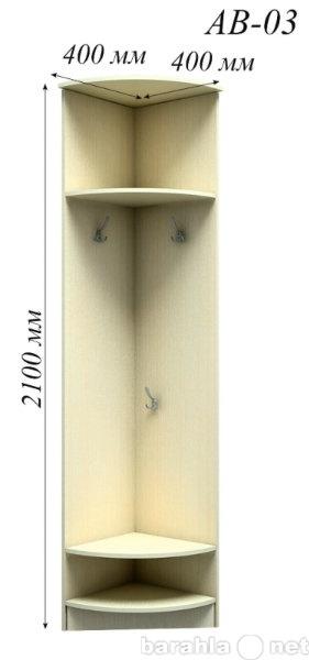 Продам АВ-03 Угловое завершение (ВВР)