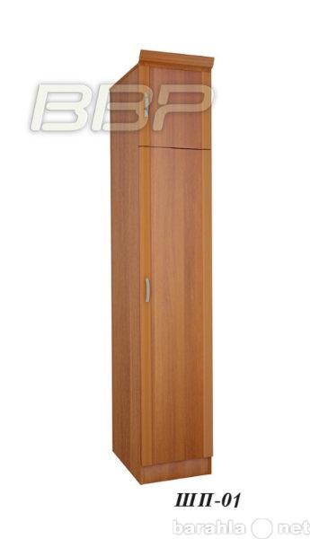 Продам ШП-02 Пенал со штангой (ВВР)