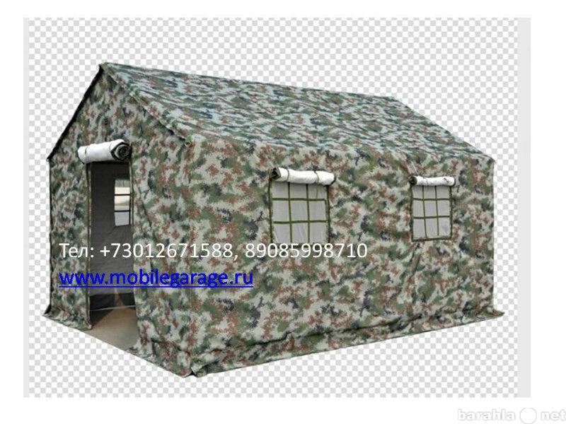 Продам Утепленная палатка