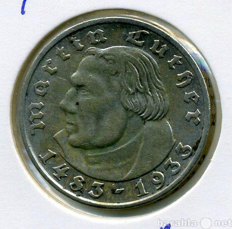 Продам Германия 1933 F Мартин Лютер, серебро