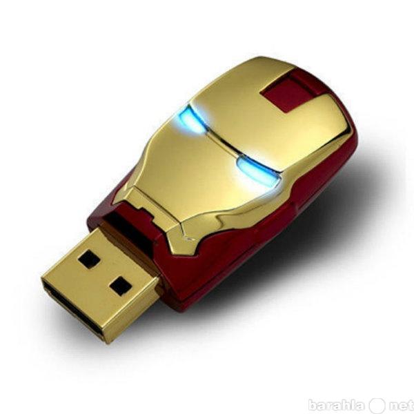 Продам Флешка Робот Ironman