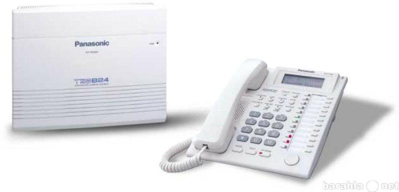 Продам Аналоговая атс Panasonic КХ-ТЕМ824