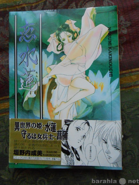 Продам Разная манга на японском.