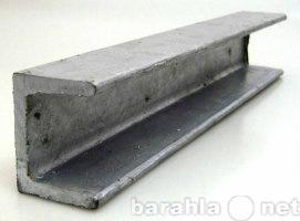 Продам Швеллер стальной 14П