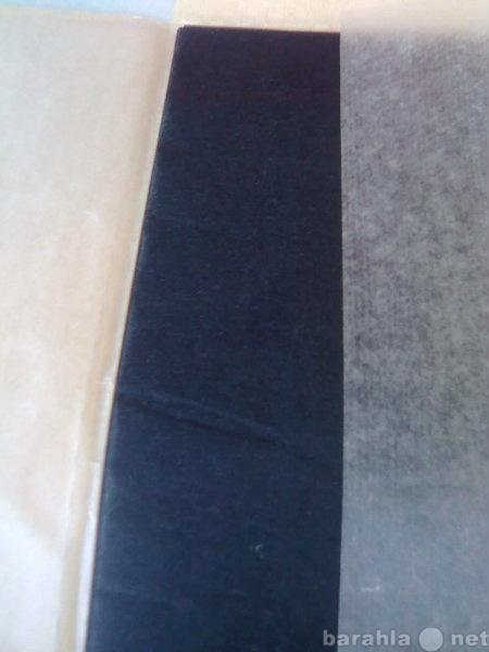 Продам Бумага копировальная черная А4 1000 лист
