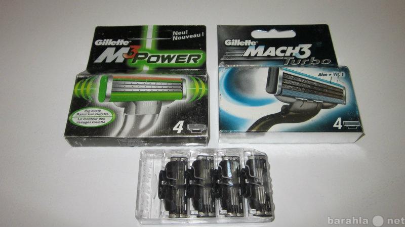 Продам бритвенные кассеты Gillette mach 3 power