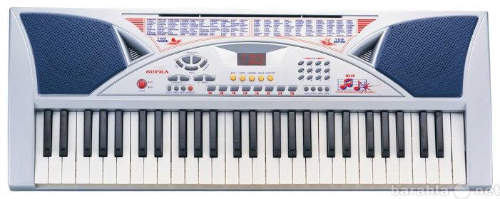 Продам Синтезатор Supra SKB-542 (новый)