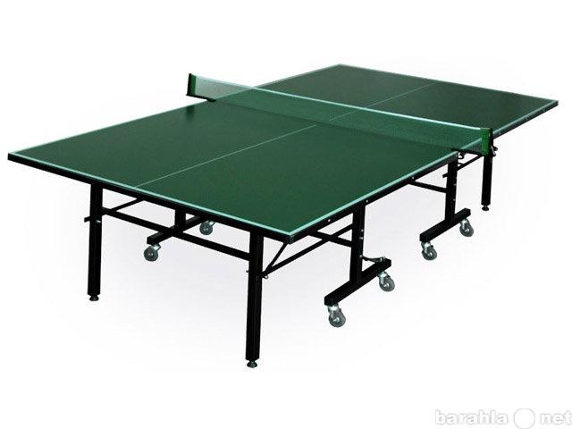 Продам Теннисный стол «Professional»