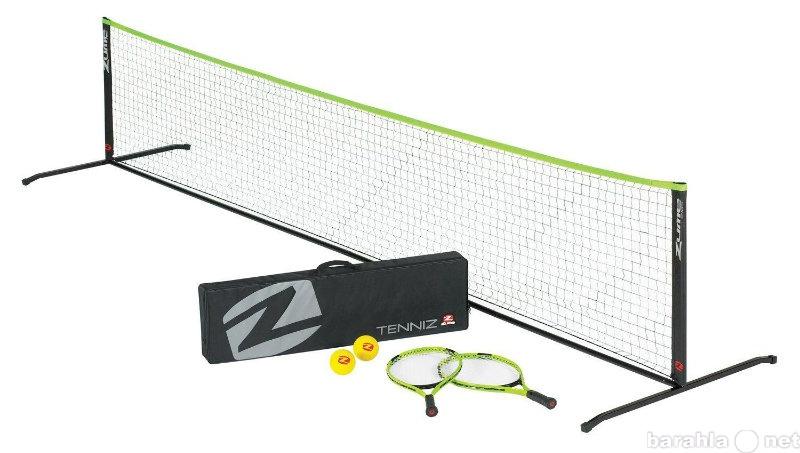 Продам Большой теннис