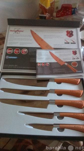 Продам набор ножей 5шт титановое покрытие