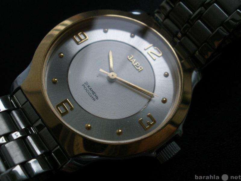Продам: Часы мужские «Заря», производство Россия