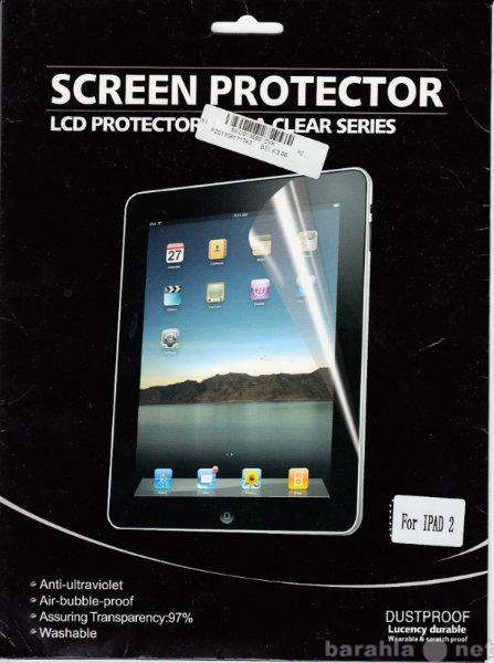 Продам: Защитная пленка на экран для IPad