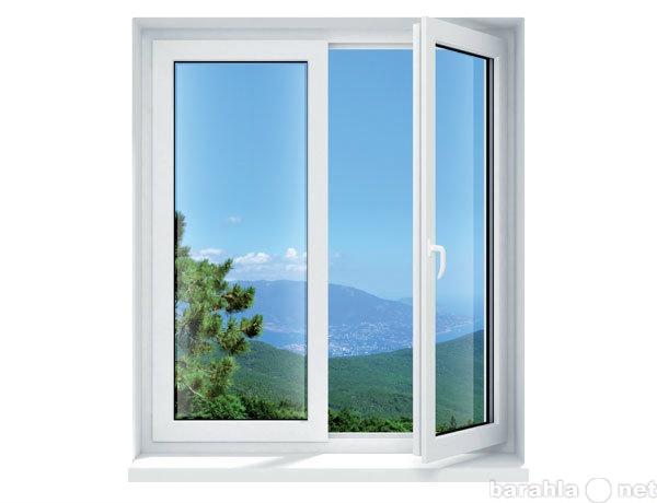 Продам трехстворчатое окно