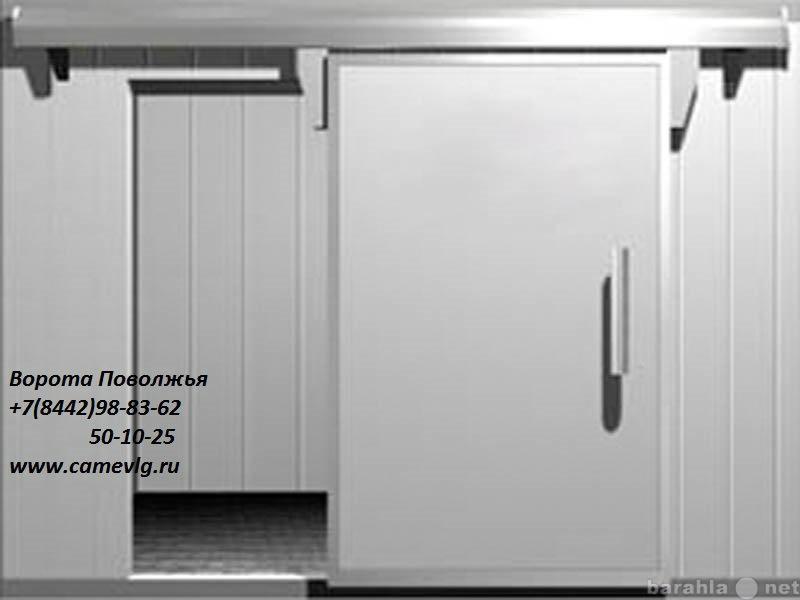 Продам: Холодильные двери  для морозильных камер