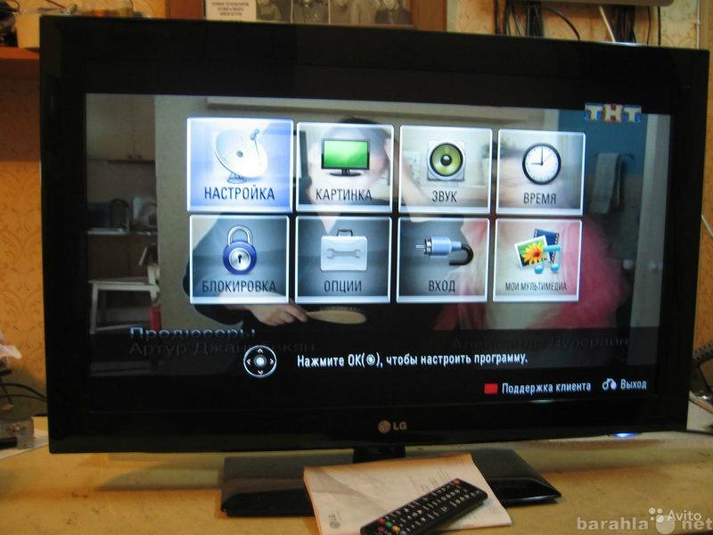 Куплю телевизор