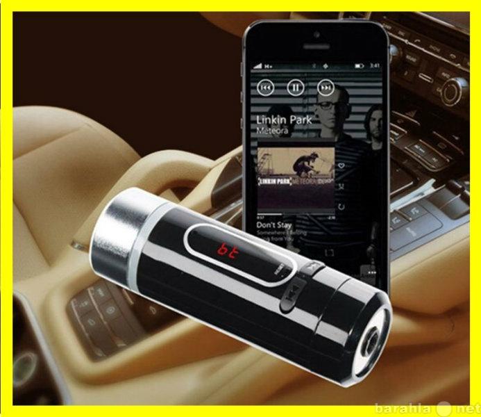 Продам удобный и стильный fm трансмиттер