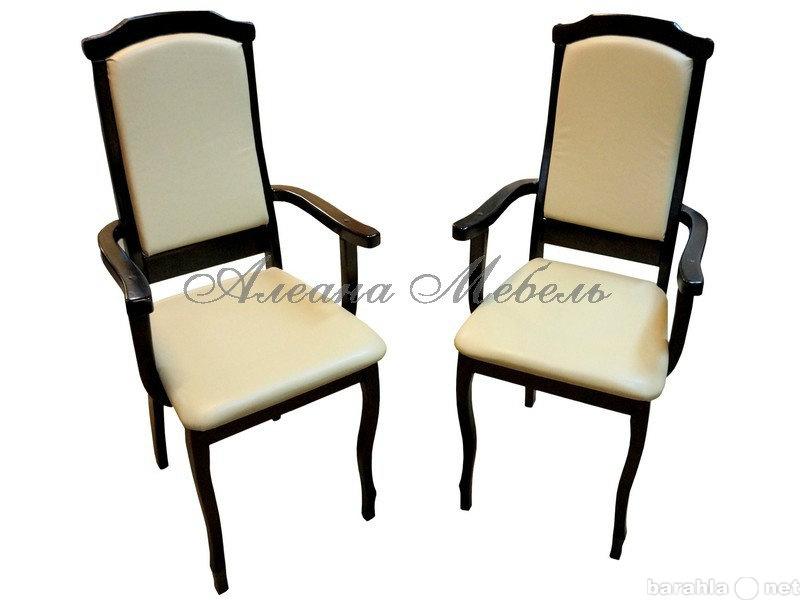 Продам стул мягкий новый Шерлок