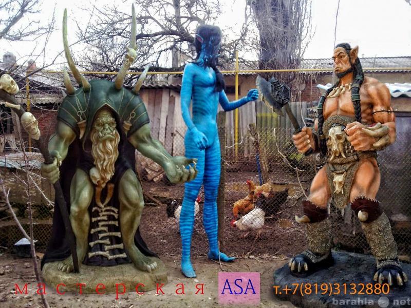 Продам: СкУльПтура,статуя ,бюст по фото