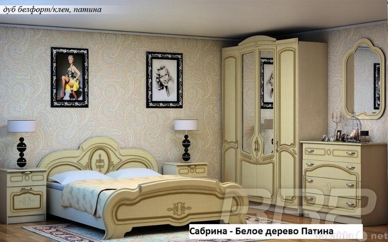 """Продам Спальня """"Сабрина"""" МДФ патина"""