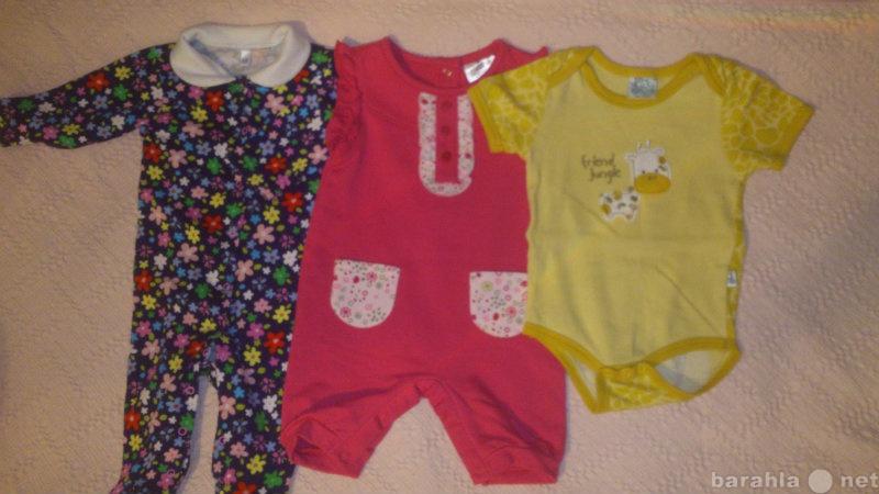 Продам: Комплект одежды для девочки 0-6 мес