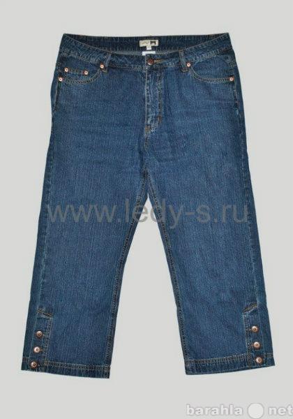 Продам Шорты, бриджи джинсовые секонд хенд