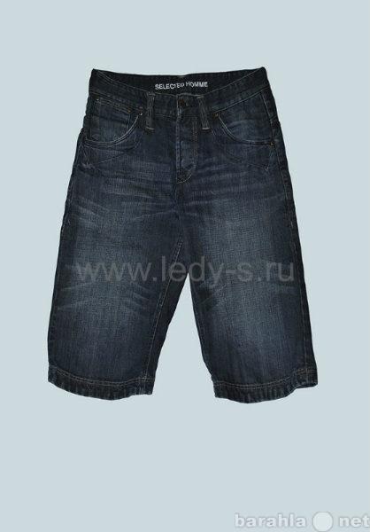 Продам Бриджи, шорты секонд хенд джинсовые