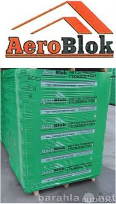 Продам Блоки газосиликатные AeroBlok в ассортим