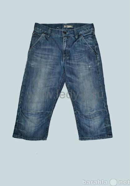 Продам Джинсовые шорты и капри секонд хенд