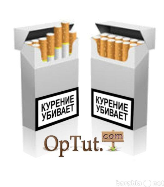 сигареты оптом в москве цены ява