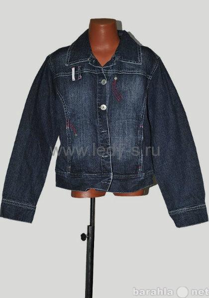 Продам Джинсовые куртки секонд хенд молодежные