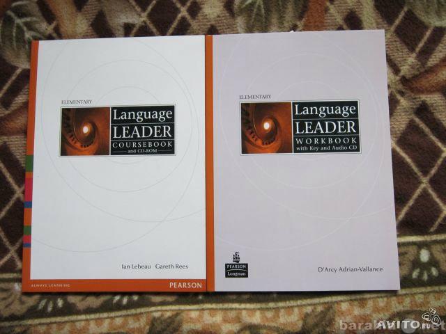 Продам: Комплект Language Leader