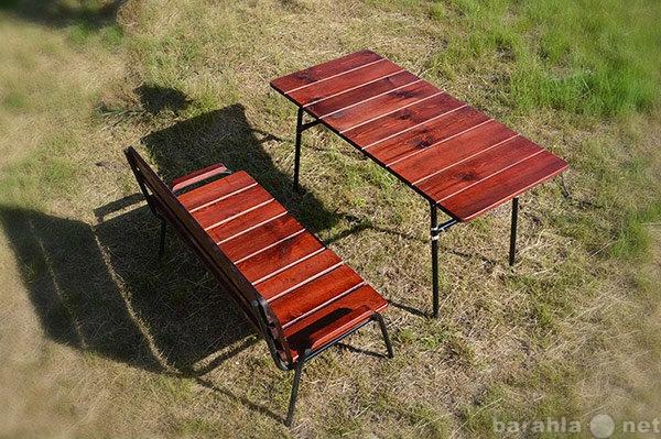 Продам Комплект садовой мебели Афины