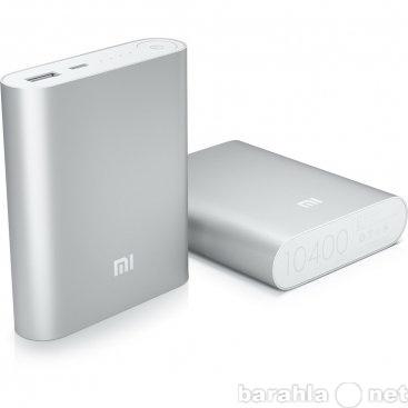 Продам Аккумулятор Xiaomi Power Bank 10400mah
