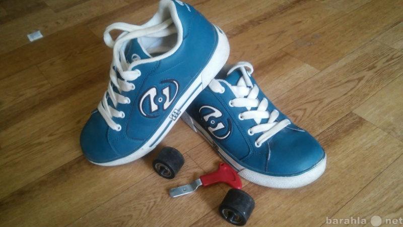 Продам кроссовки на колесах