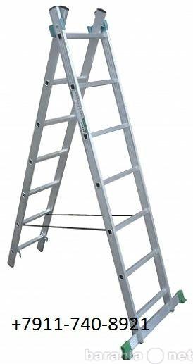 Продам: Лестница алюминиевая Двухсекционная