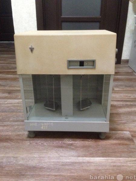 Продам Весы лабораторные ВРЛ-200.