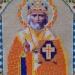 Продам иконы вышитые чешским биссером