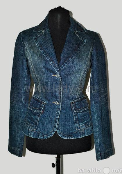 2ef6ecd176f9 Купить джинсовые куртки секонд хенд женские в Апатитах — объявление №  Т-7305340 (5420874) на Барахла.НЕТ