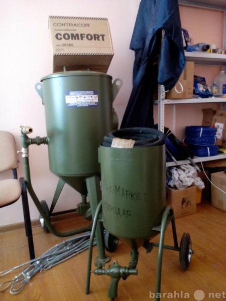 Продам пескоструйное оборудование DSMG-100