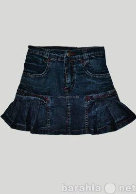 da53e3771a7 Купить детские джинсовые юбки секонд хенд в Нижневартовске — объявление №  Т-7306464 (5423451) на Барахла.НЕТ