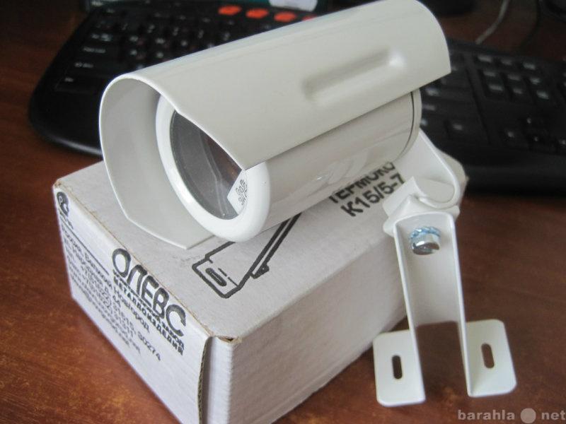 Продам Термокожух для видеокамеры наблюдения
