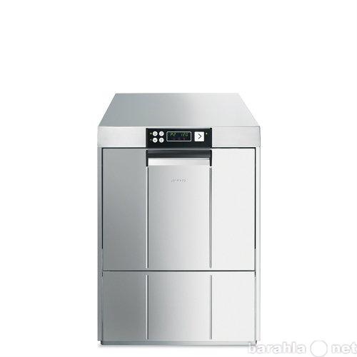 Продам Посудомоечные машины SMEG CW520SD-1