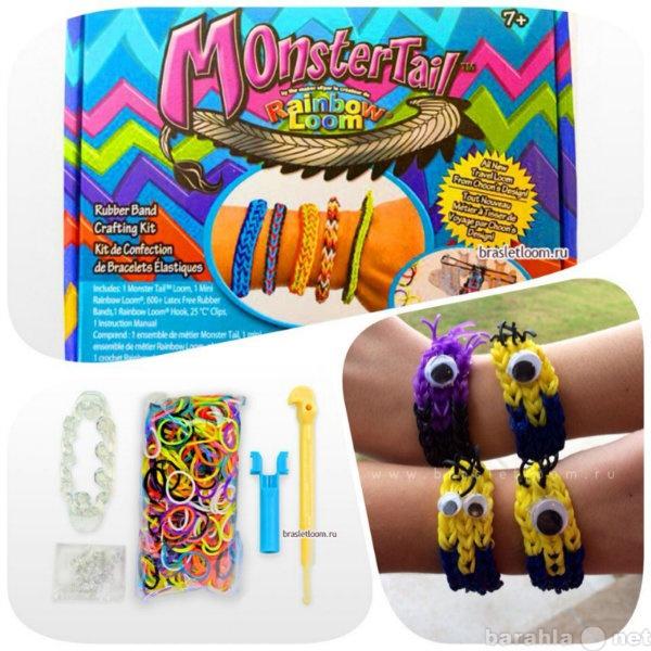 Продам: Набор для плетения из резиночек Monster