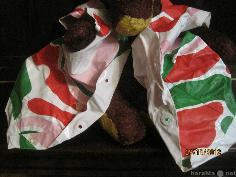 Продам Надувной спасательный детский жилет
