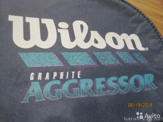Продам или обменяю ракетку Wilson с чехлом