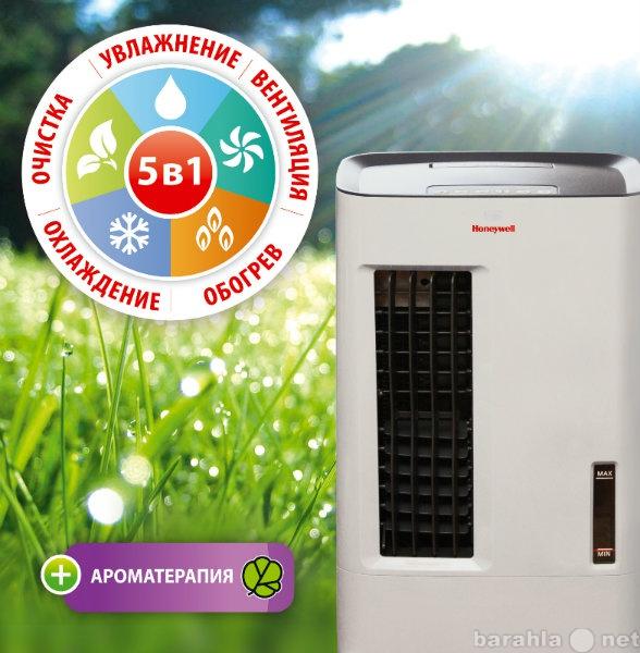 Продам Охладитель воздуха