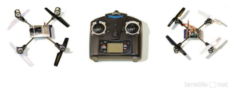 Продам: Квадрокоптер